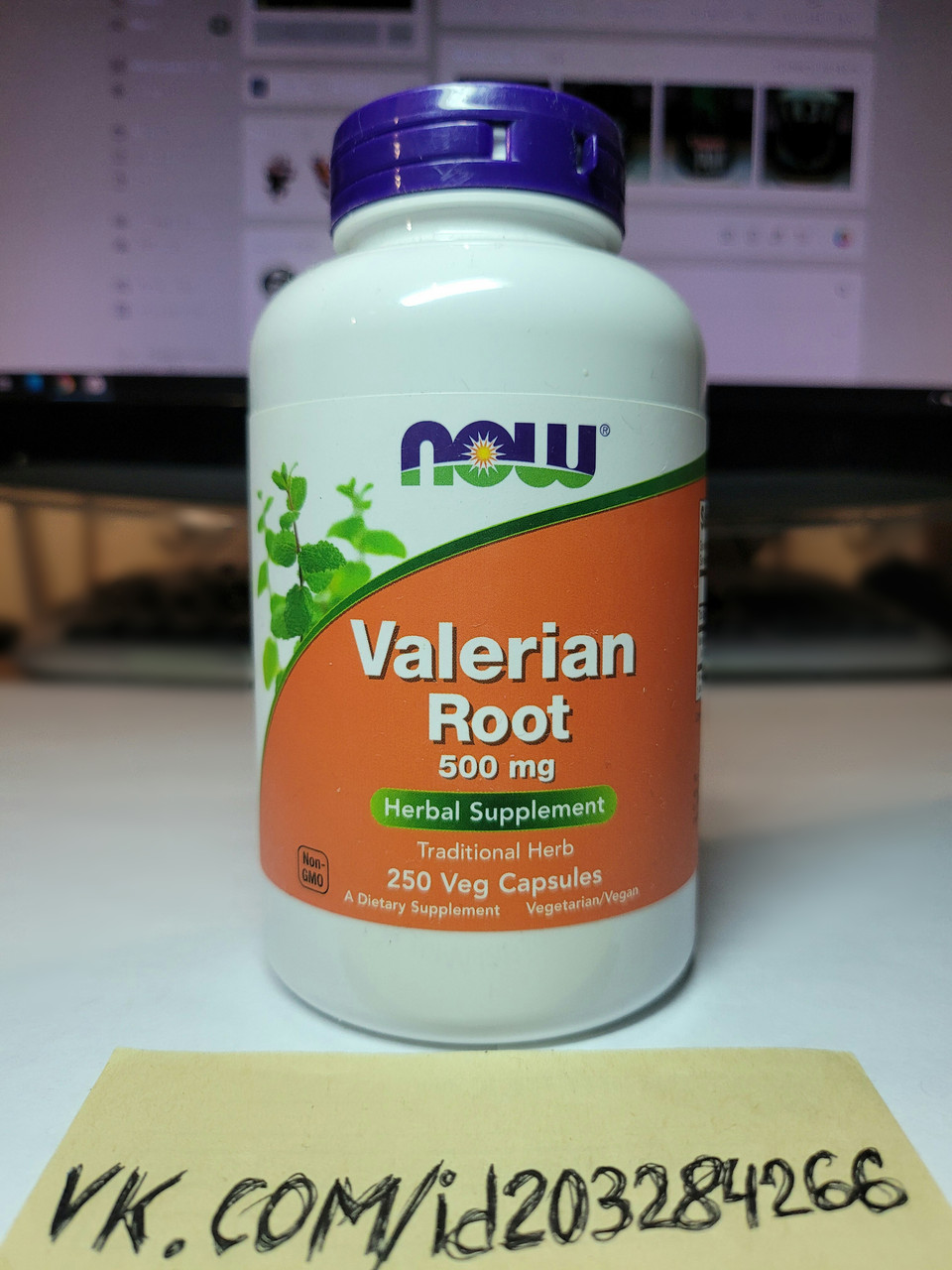 Корень валерианы Now Valerian Root 500 mg 250 caps