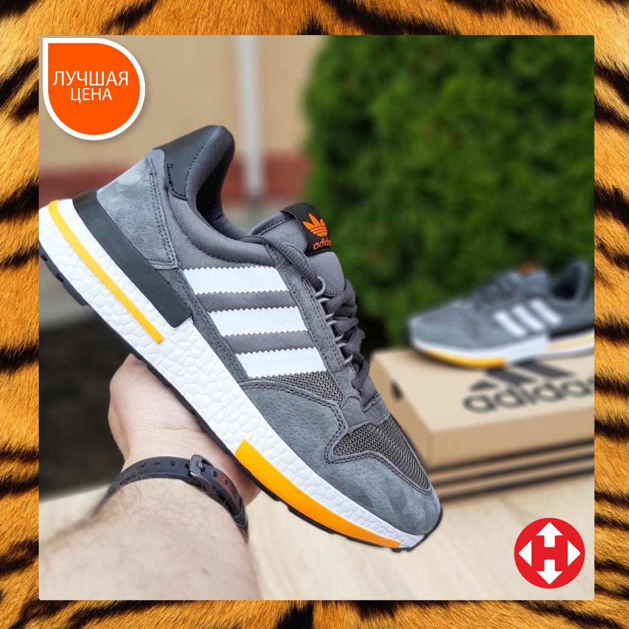 🔥 Мужские кроссовки спортивные повседневные Adidas ZX 500 серые с оранжевым сетка/замша