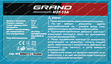 Зарядное устройство Grand ИЗУ-15А (12 В, 24 В), фото 7