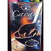 Какао La Plata Cacao Puro без глютена без сахара 250 г Испания, фото 2