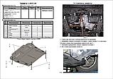 Защита картера двигателя и кпп Toyota Camry 40 2006-, фото 2