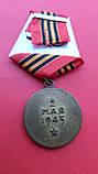 Медаль За взяття Берліна, фото 2