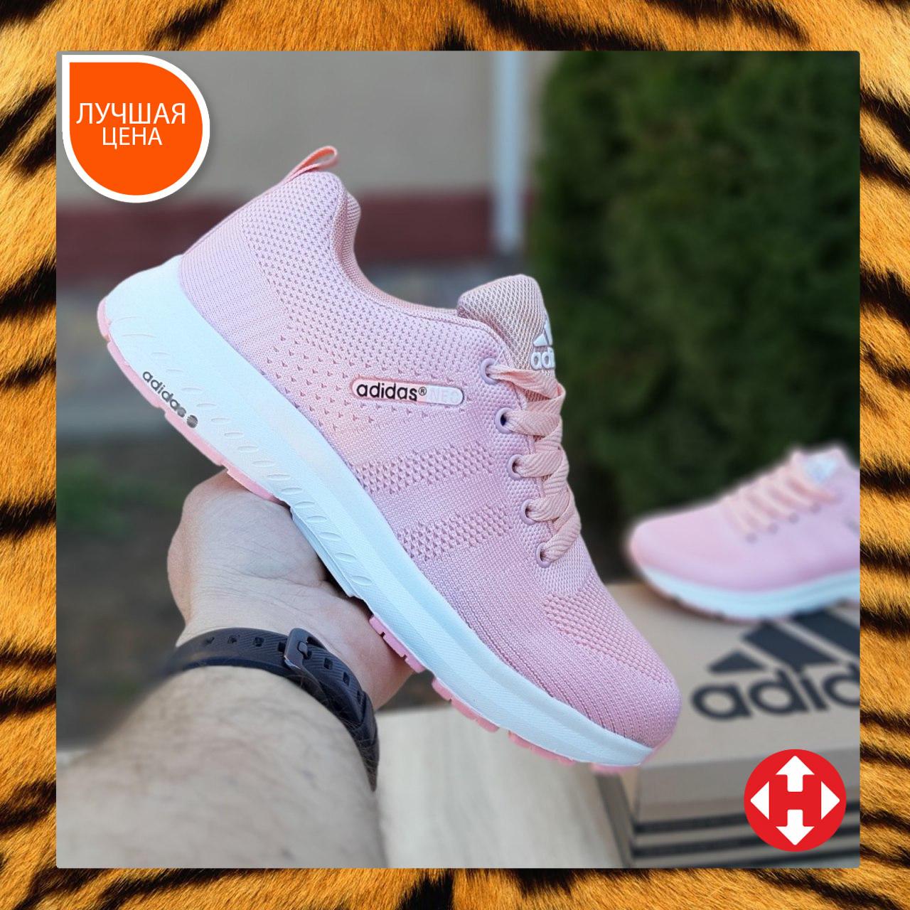 🔥 Женские кроссовки спортивные повседневные Adidas Neo pink адидас нео розовые
