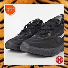 🔥 Чоловічі кросівки спортивні повсякденні Nike React Element 87 x UNDERCOVER найк реактив андеркавер чорні