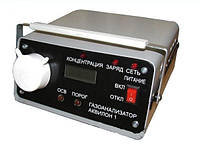 Газоанализатор Аквилон 1-1 (СО),(2 баллона ПГС СО+воздух и 2 вентилятора ручной регул ВТР