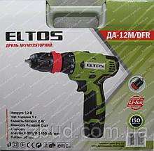 Шуруповерт аккумуляторный Eltos ДА-12M/DFR (12 V, 2 аккумулятора)