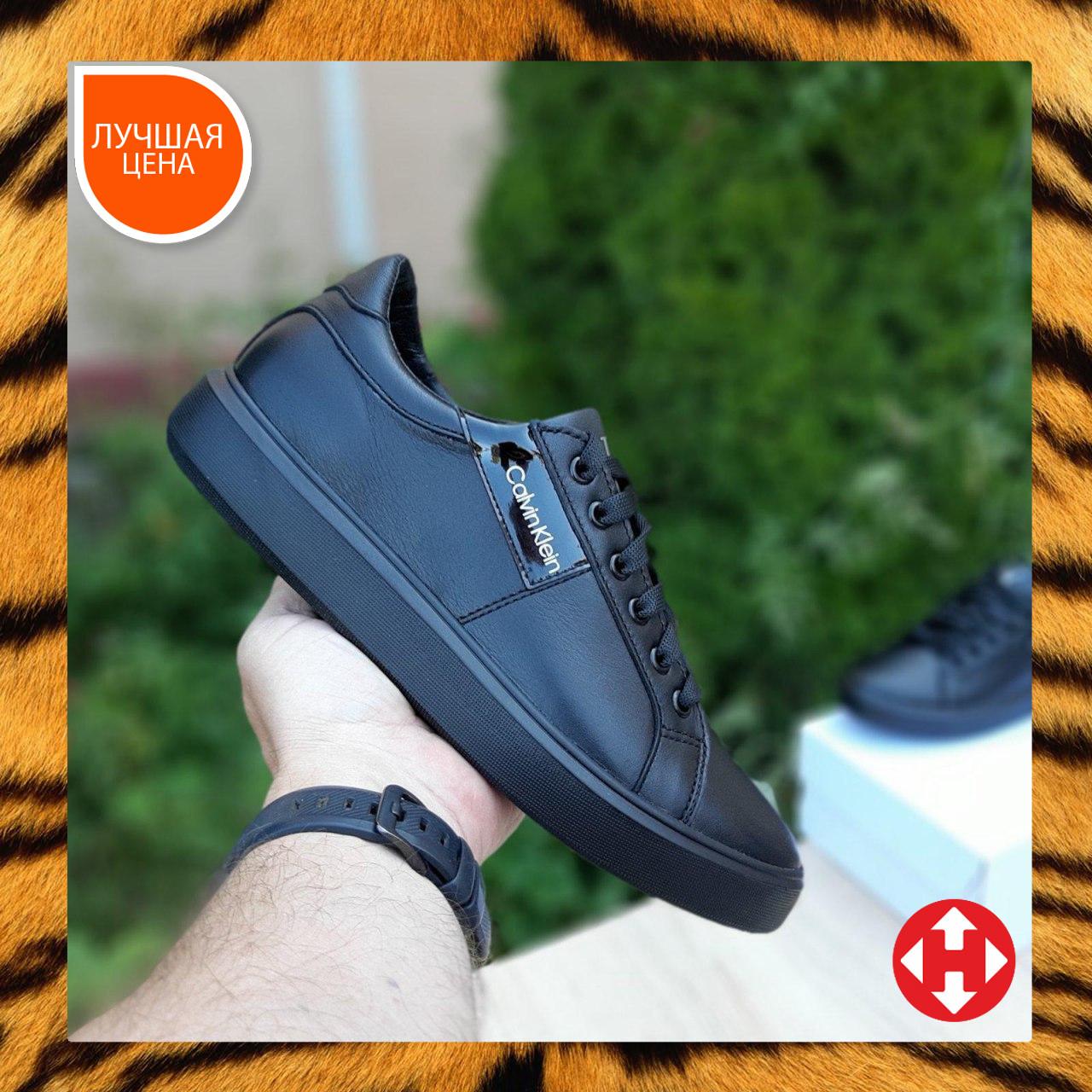 🔥 Кроссовки женские повседневные Calvin Klein Чёрные кожаные (кельвин кляйн)