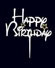 Топпер на торт Happy Birthday дисней шрифт Разные цвета Белый пластиковый топпер Топперы в блестках