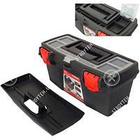 Ящик для инструментов Haisser 90023 Ergo Expert