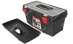 Ящик для инструментов Haisser 90024 Ergo Expert