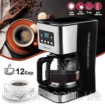 Кофеварка Sokany 121E 950w 1,5л
