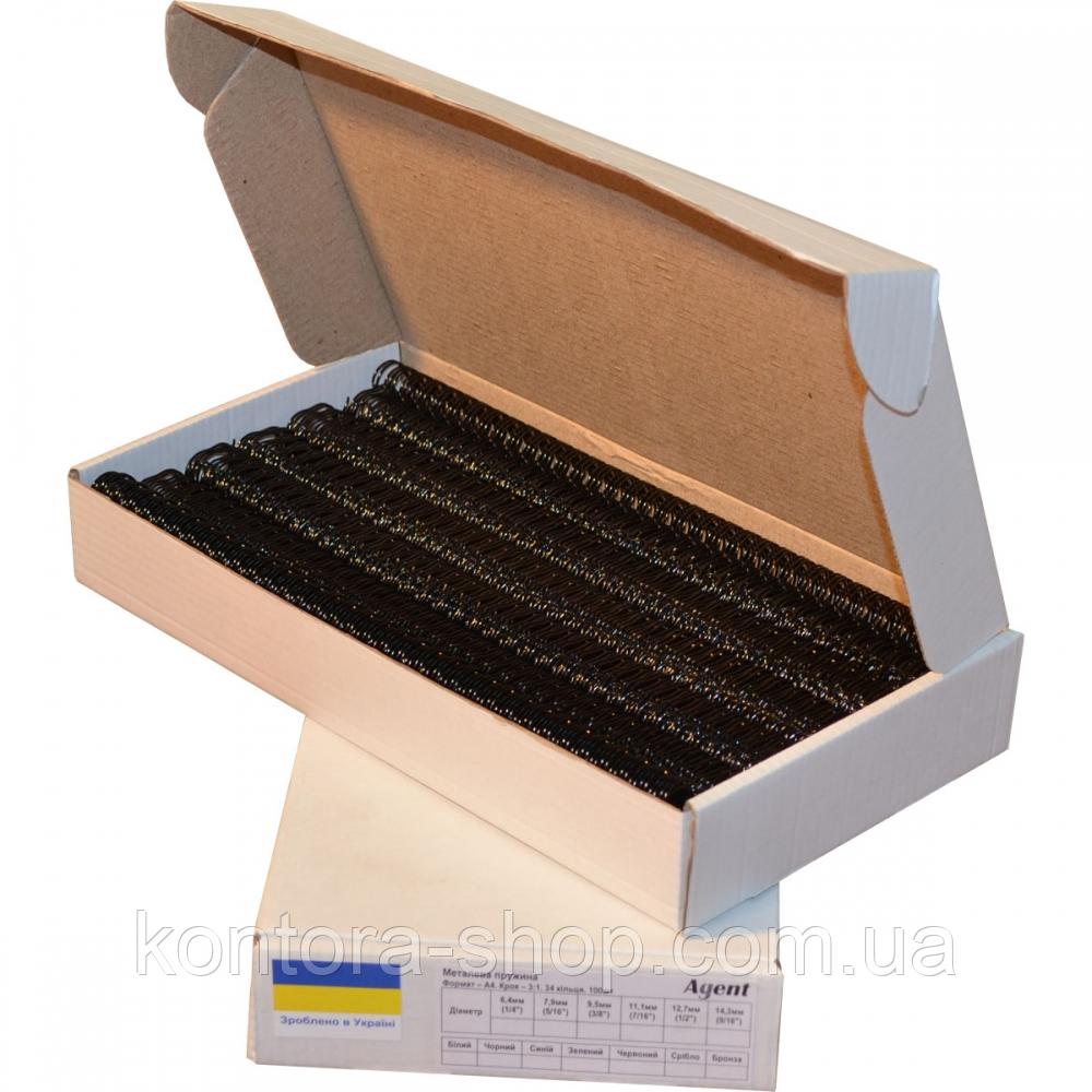Пружины металлические 22 мм черные (50 штук)