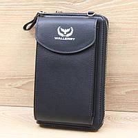 Сумка клатч, портмоне кошелек с карманом для телефона Wallerry ZL-8591
