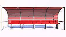 Лавка запасных на 11 мест, фото 2
