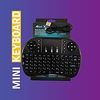 Беспроводная клавиатура KEYBOARD i8 для Смарт TV и ПК аккумуляторная с подсветкой, пульт