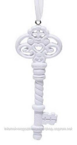 Елочное украшение - ключик, цвет - белый