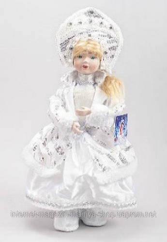 Новогодняя кукла Снегурочка,43см
