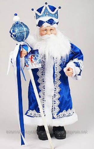 Новогодняя игрушка Дед Мороз, 50см