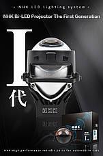 Светодиодные Линзы NHK Bi-LED I Generation, фото 3