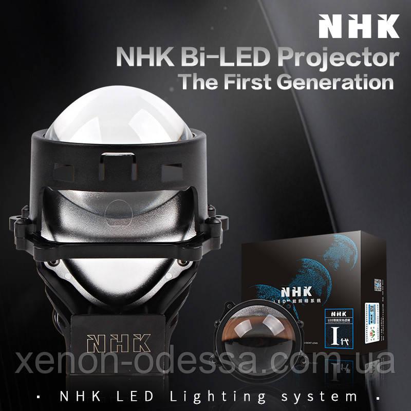Светодиодные Линзы NHK Bi-LED I Generation