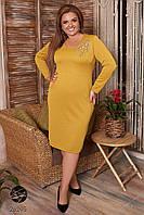 Платье-футляр миди 52/горчичный