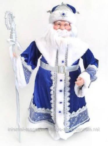 Новогодняя игрушка Дед Мороз, 61см