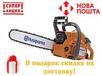 Бензопила Хускварна Husqvarna 137 (шина 40 см, 4.9 кВт) Цепная пила Хускварна 137