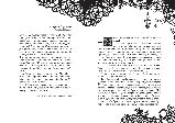 Смарагдова книга. Третя книга.Таймлесс. Керстін Ґір., фото 2