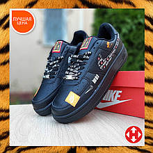 🔥 Мужские кроссовки повседневные Nike Air Force 1 x Off-White Low Just Do It Pack Чёрные (найк аирфорс)
