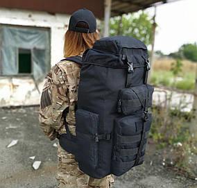 Рюкзак 70 литров, туристический рюкзак для походов, походный рюкзак Black (ta70-1905-black)