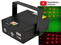 Лазерная установка (лазерный проектор, стробоскоп, диско лазер) BAMBA F180 Black (12905)