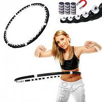 Массажный спортивный обруч Hula Hoop Professional для похудения | Хула Хуп