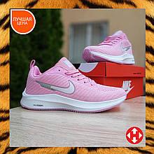 🔥 Жіночі кросівки повсякденні Nike Flyknit Lunar 3 рожеві щільна тканина найк флайкнит