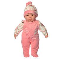 Пупс игрушечный в голубой одежде M 3859 UA LIMO TOY мягконабивной, музыкально-звуковой | детская кукла 4 вида, фото 1