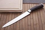 """Ніж універсальний Maestro MR-1461 8""""   ніж загального призначення Маестро   ножі кухонні Маестро, фото 2"""