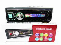 Автомагнитола 1DIN MP3-8500BT RGB/Bluetooth | Автомобильная магнитола | RGB панель + пульт управления, фото 1