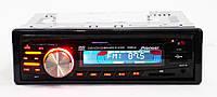 Автомагнітола 1DIN DVD-6104 | Автомобільна магнітола | RGB панель + пульт управління, фото 1