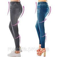 Джеггинсы Slim`N Lift jeggings Caresse Jeans СЕРЫЕ И СИНИЕ размеры S, фото 1
