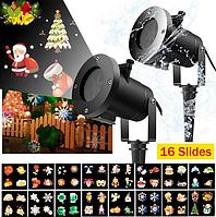 Лазерный проектор для дома Christmas Laser Projector 16 картриджей | гирлянда лазерная подсветка для дома, фото 1