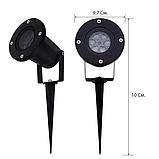 Лазерний проектор для будинку Star Shover СНІГ Криву №608 ZP | гірлянда лазерна підсвічування для будинку, фото 5