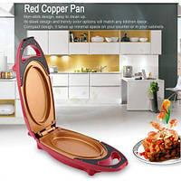 Инновационная электросковорода Red Copper 5 minuts chef   электрическая скороварка для вторых блюд, фото 1
