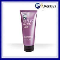 Маска для волос выпрямление Kerasys Salon Care Moringa Straightening Treatment