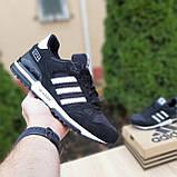 Мужские кроссовки Adidas ZX 750 Чёрные с белым, фото 3