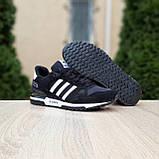 Мужские кроссовки Adidas ZX 750 Чёрные с белым, фото 8