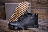 Мужские зимние кожаные ботинки  Е-series New Line, фото 9