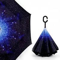 Ветрозащитный зонт Up-Brella   антизонт   зонт обратного сложения   зонт наоборот (Космос)