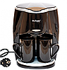 Кофеварка Livstar LSU 1190 650W + 2 чашки 220V | кофемашина с двумя чашками