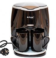 Кофеварка Livstar LSU 1190 650W + 2 чашки 220V | кофемашина с двумя чашками, фото 1