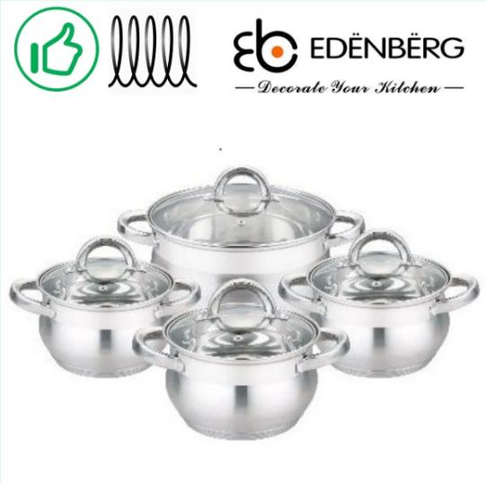 Набор кастрюль Edenberg EB-3718 из 4 предметов яблочной формы из нержавеющей стали