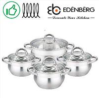 Набор кастрюль Edenberg EB-3718 из 4 предметов яблочной формы из нержавеющей стали, фото 1
